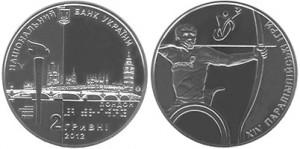 Паралимпийские игры отображены на монетах Украины