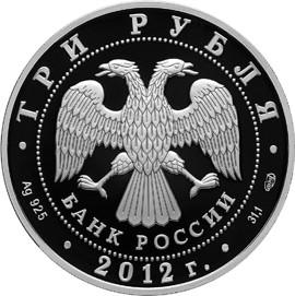 1000-летие единения мордовского народа с народами Российского государства2
