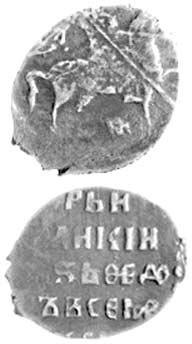 История копейки в коллекции монет