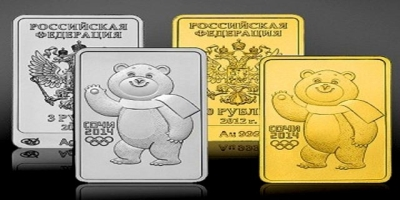 В России вышли прямоугольные монеты