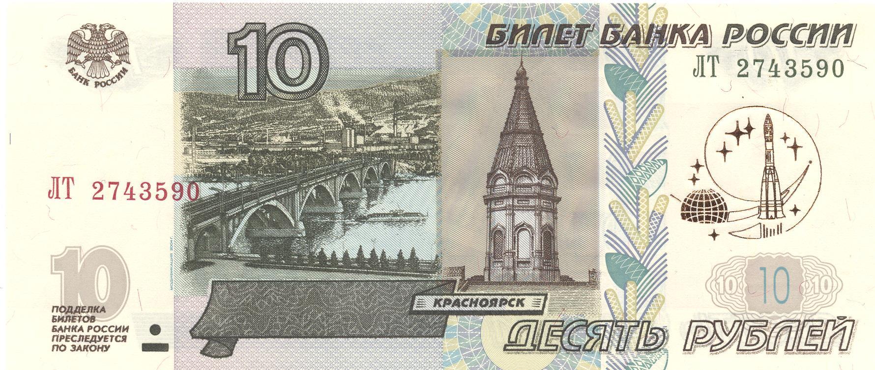 Банкноты с надпечаткой - ВКонтакте и Инстаграм