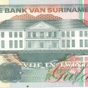 Суринам 25 гульденов 1996 года (банкнота)