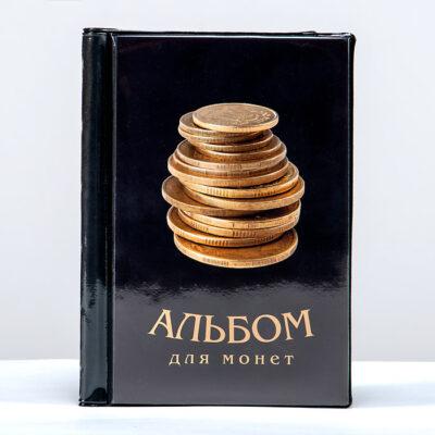 Альбомы ПВХ эконом класс