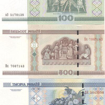 Банкноты Ближнего зарубежья и СНГ