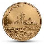 Монета 2 злотых, Польша. Ракетный катер «Гдыня».
