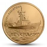 Монета 2 злотых, Польша. Ракетный фрегат «Генерал Казимир Пулавский»