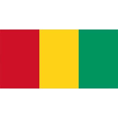 Монеты Гвинеи