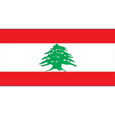 Монеты Ливана