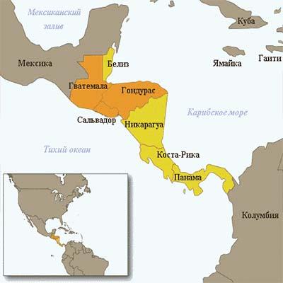 Банкноты Центральной Америки
