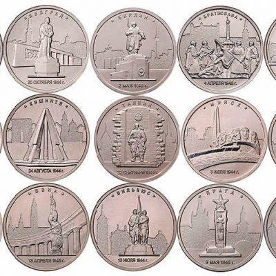 Наборы монет РФ