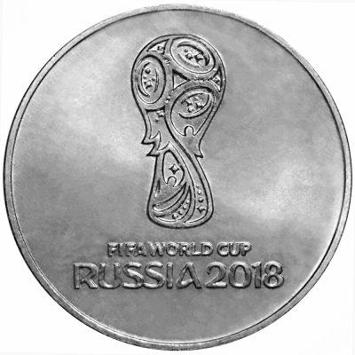 25-rublej-2016-futbol-2018-logotip-fifa-world-cup-russia-2018-min