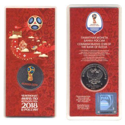 chempionat-mira-po-futbolu-fifa-2018-v-rossii