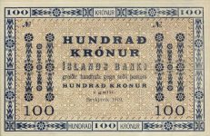 100 крон 1919 года. Исландия.